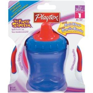 playtex-sippy-deal